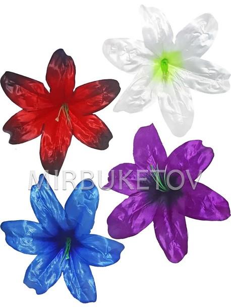 Искусственные цветы с тычинкой Лилия, атлас, 200 мм