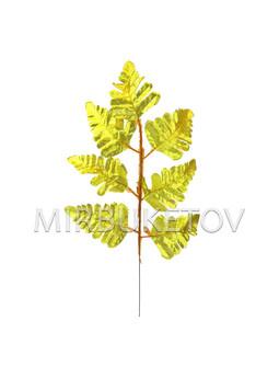 Ветка папоротника на 7 листьев, золотой, 400 мм, L220