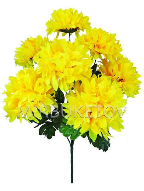 Искусственные цветы Букет Георгины, 7 голов, 600 мм