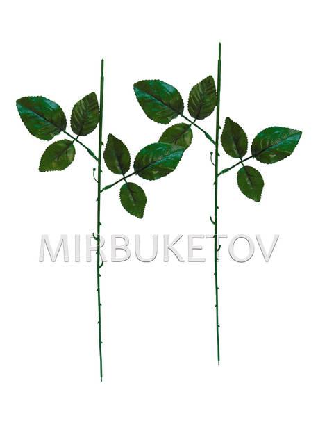 Ножка одиночная с 2 листьями под розу, 480 мм
