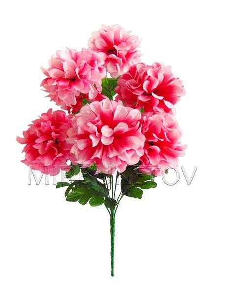 """Искусственные цветы Букет Георгина """"Шар"""", 7 голов, 530 мм"""