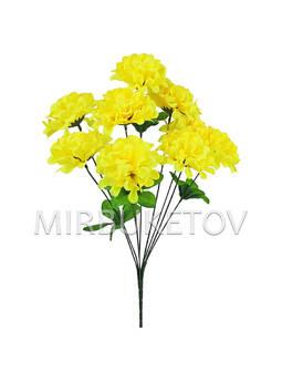 """Искусственные цветы Букет Георгина """"Шарик"""", 9 голов, 470 мм"""