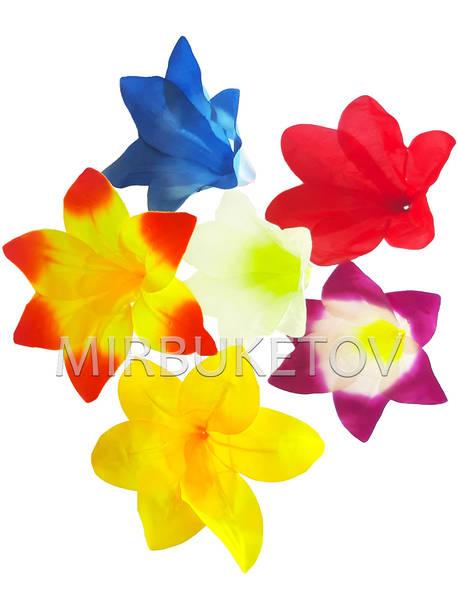 Искусственные цветы Лилии, шелк, 140 мм