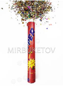 """Пружинная пневмо хлопушка с конфетти """"Party popper"""", 38 см"""