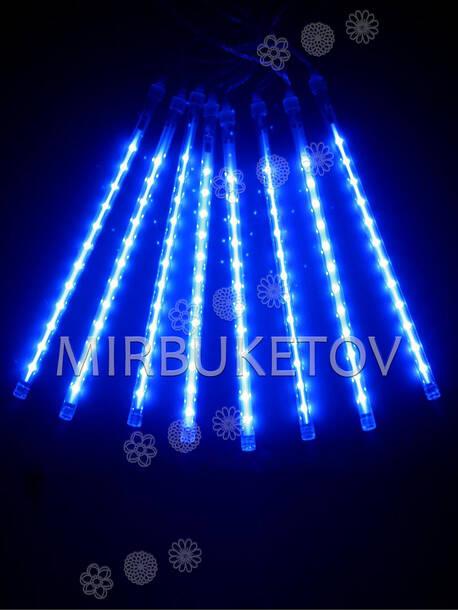 Уличная Гирлянда Сосулька LED синяя, 8 стержней по 30 см