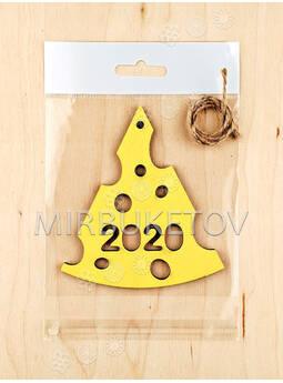 """Новогодняя игрушка украшение """"Ломтик сыра 2020"""", дерево, 100 мм"""