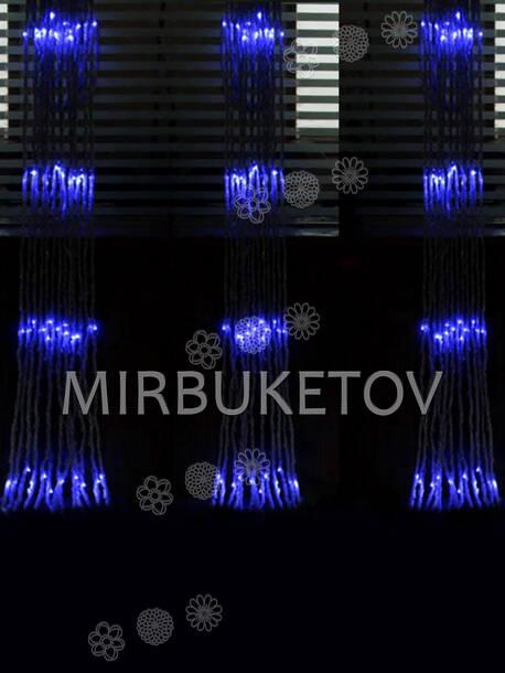 Гирлянда водопад LED синяя, 560 ламп, 3x2 м