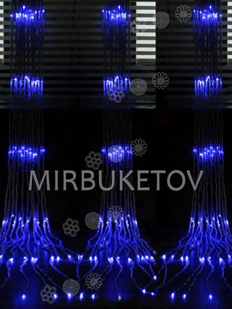 Гирлянда водопад LED синяя, 560 ламп, 3x3 м