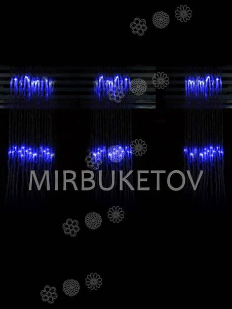 Гирлянда водопад LED синяя, 300 ламп, 3x1 м