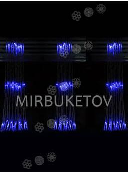 Гирлянда водопад LED синяя, 300 ламп, 2x2 м