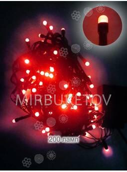 """Гирлянда новогодняя LED, красная, 200 ламп """"рис"""", черный шнур"""
