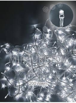 Гирлянда новогодняя белая 200 LED ламп на прозрачном проводе