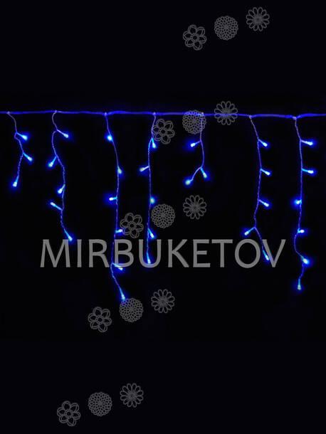 Гирлянда бахрома, синяя, 120 LED, 3.0x0.7 м, белый провод