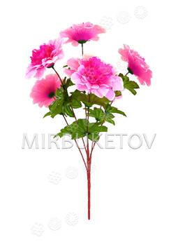 Искусственные цветы Букет Георгины, 6 голов, 570 мм