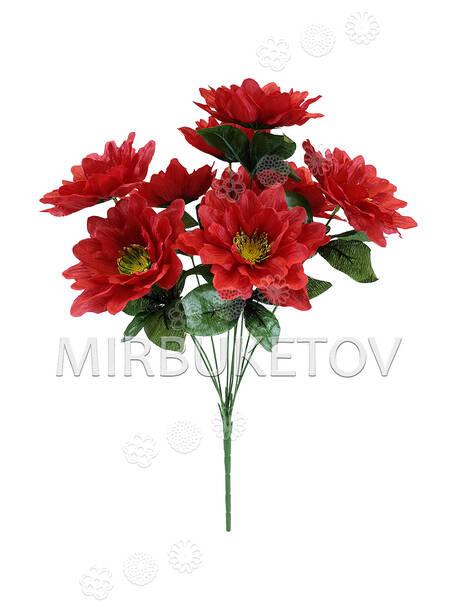 Искусственные цветы Букет Хризантемы, 9 голов, 490 мм