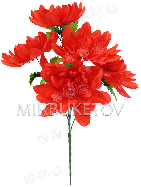 Искусственные цветы Букет Георгины, 5 голов, 770 мм