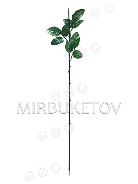 Ножка одиночная под розу, 3 тройных листа, 670 мм