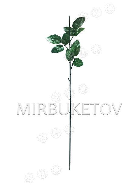 Ножка одиночная под розу, 3 тройных листа, 570 мм
