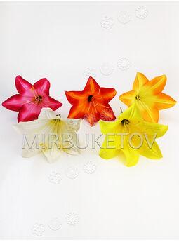Искусственные цветы Лилии, шелк, 6 расцветок, 160 мм