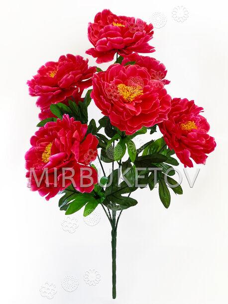 Искусственные цветы Букет Пиона, 7 голов, 730 мм