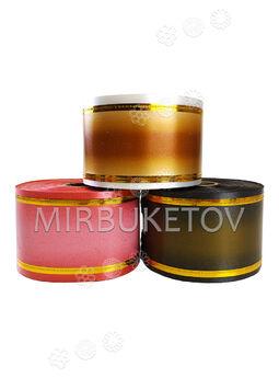 Лента для букетов и венков, градиент 2 золотые полосы, 70 мм, 50 ярд