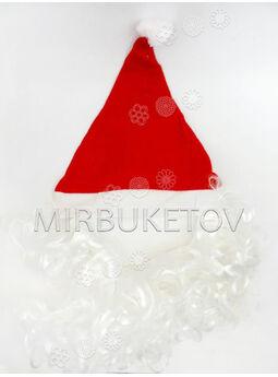 Новогодняя шапка Деда Мороза, с помпоном и бородой, красная