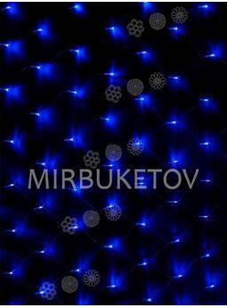 Гирлянда сетка LED синяя, 144 лампы, 1.5x1.5 м, соединяемая