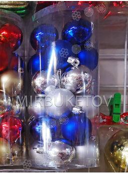 Колба 24 новогодних шара, 40 мм