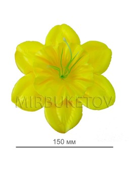 Нарцисс атласный лимонный F90, ширина 160 мм