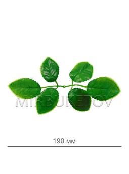 Ножка каскадная на 9 голов с салатовым листом, 420 мм