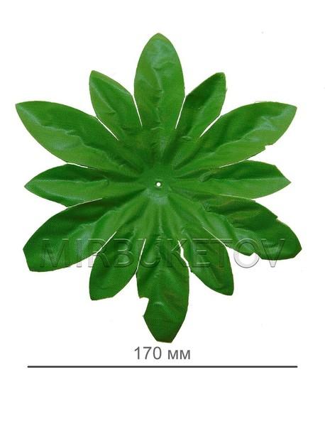 Лист подставка звёздочка улучшенный, 170 мм