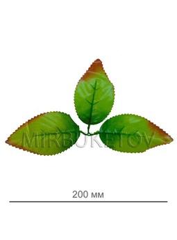 Большой тройной лист L021