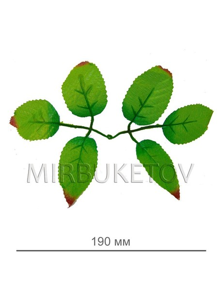 Лист под розу шестерной, 190 мм