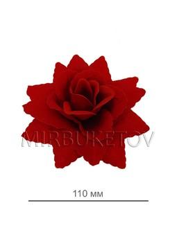 Искусственные цветы Роза открытая острая, бархат, 110 мм
