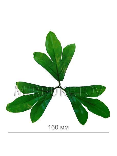 Лист дубок гусинная лапка L030, длина 160 мм, в упаковке 200 штук