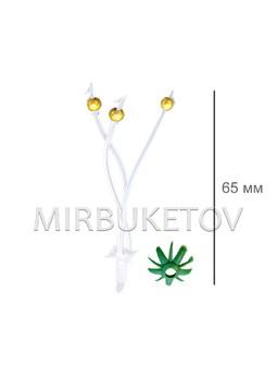 Тычинка бусинка T008, высота 65 мм, в упаковке 100 штук, цена 0,17 грн