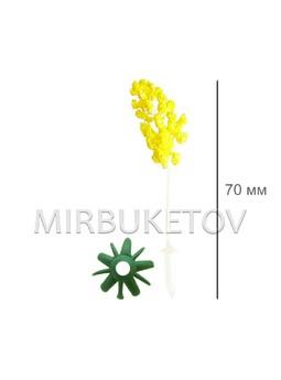Тычинка кукурузка для сборки пресс-цветка, высота 70 мм, в упаковке 500 штук
