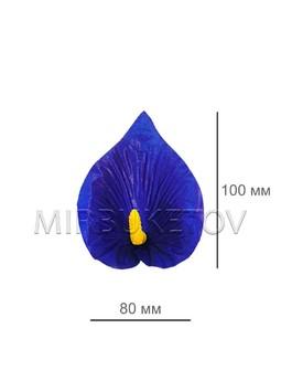 Калла атласная фиолетовая F27-2, высота 100 мм, в упаковке 100 штук