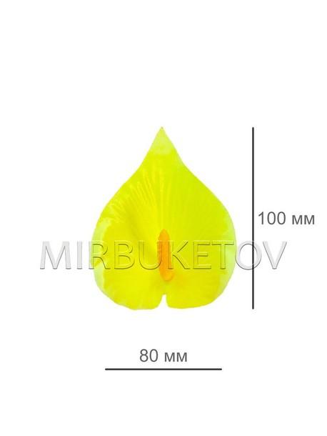 Калла атласная лимонная F27-2, высота 100 мм, в упаковке 100 штук