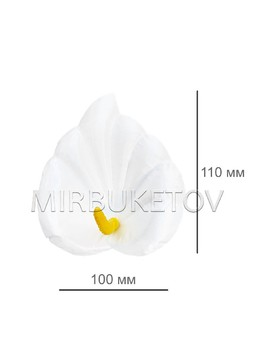 Искусственная Калла атласная рельефная, 100х110 мм, F98