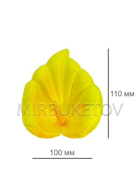 Калла атласная рельефная лимонная, высота 110 мм, ширина 100 мм