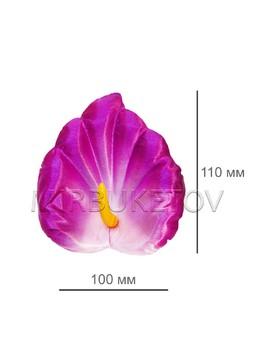 Калла атласная рельефная светло-сиреневая, высота 110 мм, ширина 100 мм